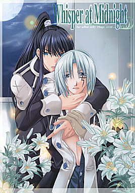 [Boys Love (Yaoi) : R18] Doujinshi - D.Gray-man / Kanda x Allen (Whisper at Midnight) / 白選唐花