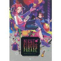 Doujinshi - Novel - Anthology - Gyakuten Kenji / Sarushiro Souta (NIGHT CIRCUS PARADE) / 火食鳥