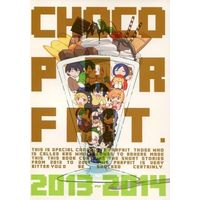 Doujinshi - Omnibus - Kagerou Project / All Characters (CHOCOPARFAIT. 2013~2014 ADHERE-HISTORY VOL.2) / Adhere