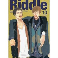 Doujinshi - Manga&Novel - Anthology - Slam Dunk / Mitsui Hisashi (Riddle 10) / レプリカ亭