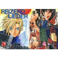 Doujinshi - Final Fantasy VII / Cloud & Red XIII (REIZEND LIEDER) / GRS