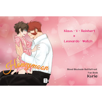 [Boys Love (Yaoi) : R18] Doujinshi - Blood Blockade Battlefront / Klaus V Reinhertz x Leonard Watch (Honeymoon) / キリエ