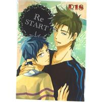 [Boys Love (Yaoi) : R18] Doujinshi - SKET DANCE / Agata x Sasuke (Re START) / MC2=E