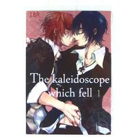 [Boys Love (Yaoi) : R18] Doujinshi - K (K Project) / Misaki x Saruhiko (The kaleidoscope which fell) / MOMO