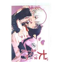 [Boys Love (Yaoi) : R18] Doujinshi - Novel - K (K Project) / Shiro x Kuro (犬はじめました。) / 238