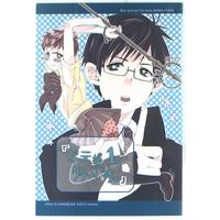 Doujinshi - Anthology - Blue Exorcist / Renzo x Yukio (次元が1つ多いです。 *合同誌) / Level.4