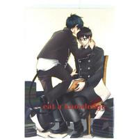 Doujinshi - Blue Exorcist / Rin x Yukio (eat a knwoledge) / RECYCLE