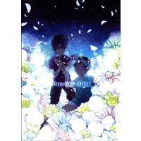 Doujinshi - Anthology - Blue Exorcist / Yukio x Rin (Precious time *合同誌) / Rikumu