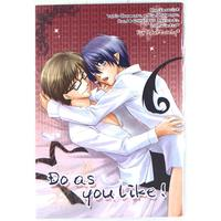 [Boys Love (Yaoi) : R18] Doujinshi - Blue Exorcist / Yukio x Rin (Do as you like) / DプラスHEAVEN