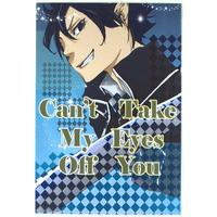 Doujinshi - Blue Exorcist / Yukio x Rin (Can't Take My Eyes Off You) / route2