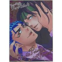 [Boys Love (Yaoi) : R18] Doujinshi - Toriko / Koko x Toriko (Fight poison with poison) / マ。