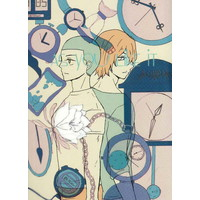 Doujinshi - Novel - Yowamushi Pedal / Shinkai Hayato x Izumida Touichirou (As you like it) / xyz