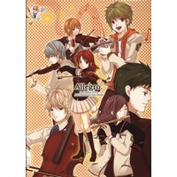 Doujinshi - Kin'iro no Corda / All Characters (Allegro) / Sicilienne