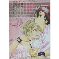 Doujinshi - SKET DANCE / Bossun x Himeko (i say Love is taboo.) / isLit