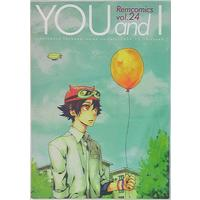 Doujinshi - SKET DANCE / Agata x Shinba (YOU and I) / Rem