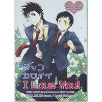 Doujinshi - Anthology - SKET DANCE / Agata x Sasuke (カッコカワイイ I Love You! *アンソロジー) / Local Network