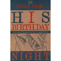 Doujinshi - Novel - Final Fantasy VII / Sephiroth x Cloud Strife (HIS BIRTHDAY NIGHT) / ナトリウムランプ