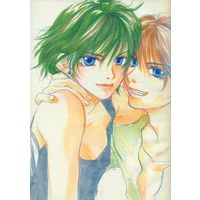 Doujinshi - Mobile Suit Gundam Wing / Duo Maxwell x Heero Yuy (HERE I AM) / 破壊ダー
