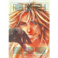Doujinshi - Final Fantasy X / All Characters (Final Fantasy) (BOW WOW WOW) / GOOD LUCK!! as キンマニ