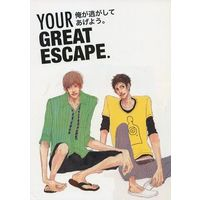 Doujinshi - Slam Dunk / Mitsui Hisashi (YOUR GREAT ESCAPE. 俺が逃がしてあげよう。) / japon