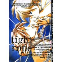 [Boys Love (Yaoi) : R18] Doujinshi - Anthology - Mobile Suit Gundam Wing / Heero Yuy x Duo Maxwell (tight rope) / 愛してると言ってくれ/イーハトーブ本舗