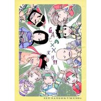 Doujinshi - Dynasty Warriors (GALAXXXY!!) / チルド