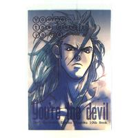 Doujinshi - Final Fantasy VII / All Characters & Zack & Cloud (You're the devil) / 極東雑種天国