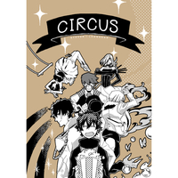Doujinshi - Blood Blockade Battlefront / Steven A Starphase x Leonard Watch (CIRCUS) / クラシカ