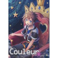 Doujinshi - Illustration book - Anthology - KINGDOM HEARTS / All Characters (Couleur) / Magic Point