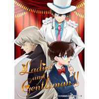 Doujinshi - Magic Kaito / Kuroba Kaito & All Characters (Ladies and Gentleman!!) / Reton