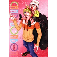 Doujinshi - Anthology - ONE PIECE / Corazon (Rosinante) x Trafalgar Law (candybonbon) / Anthology