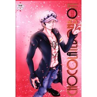[Boys Love (Yaoi) : R18] Doujinshi - Anthology - ONE PIECE / Corazon (Rosinante) x Trafalgar Law (chocolatebonbon) / Anthology