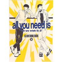 Doujinshi - Slam Dunk (all you need is all we wish is 2) / 塚八東城