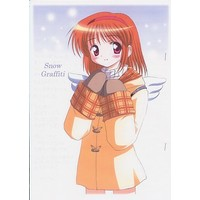 Doujinshi - Kanon (Snow Graffiti) / KNIGHTS
