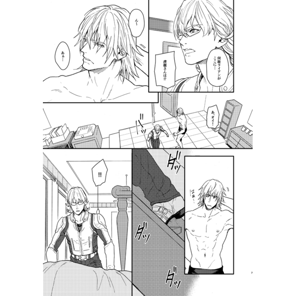 [Boys Love (Yaoi) : R18] Doujinshi - TIGER & BUNNY / Barnaby x Kotetsu (HAPPY LIVING TOGETHER) / OFFLIMIT