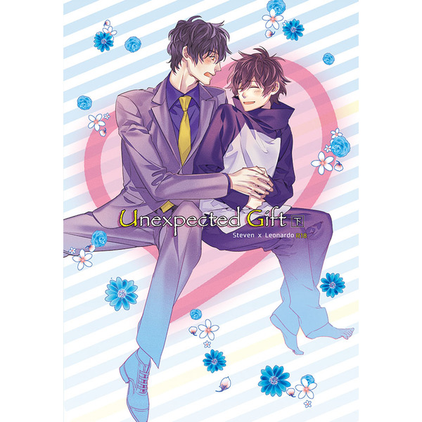 [Boys Love (Yaoi) : R18] Doujinshi - Novel - Blood Blockade Battlefront / Steven A Starphase x Leonard Watch (Unexpected Gift 下) / 忙しいけど暇。
