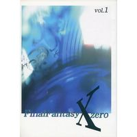 Doujinshi - Novel - Final Fantasy X / Sakuragi Hanamichi & Rukawa Kaede (Final Fantasy X-zero vol.1) / GARNET