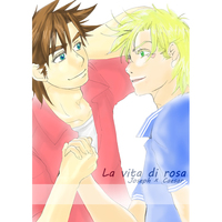 Doujinshi - Jojo Part 2: Battle Tendency / Joseph x Caesar (La vita di rosa) / シロミキミ