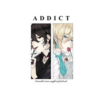 Doujinshi - Ensemble Stars! / All Characters (ADDICT) / traumerei