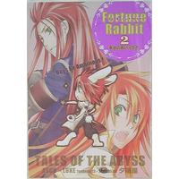 Doujinshi - Tales of the Abyss (Fortune Rabbit幸せの赤いうさぎ 2) / 夕日屋