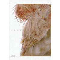 [Boys Love (Yaoi) : R18] Doujinshi - D.Gray-man / Lavi x Allen Walker (isolate) / Epos
