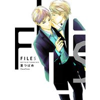 Boys Love (Yaoi) Comics - Canna Comics (FILES (Canna Comics)) / Sato Tsubame