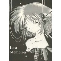 Doujinshi - ToHeart Series (LostMemories) / Million Bank