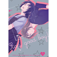 [Boys Love (Yaoi) : R18] Doujinshi - Fafner in the Azure / Minashiro Soshi x Makabe Kazuki (Stay,good boy!) / シチューとカレーを混ぜました