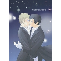 Doujinshi - Ace of Diamond / Tadano Itsuki x Narumiya Mei (NIGHT CRUISING) / CHILL