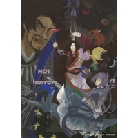 Doujinshi - Dynasty Warriors / All Characters (NOT horror!!) / zizii