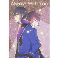 Doujinshi - K (K Project) / Reisi x Saruhiko (Always With You) / SOMDAYDREAM