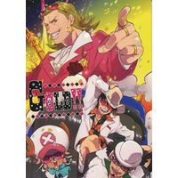 Doujinshi - ONE PIECE / All Characters (GOLD!!) / Amore!