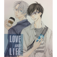 Doujinshi - Yuri!!! on Ice / Katsuki Yuuri x Victor (LOVE AND LIFE) / Lyric