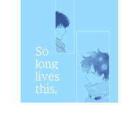 Doujinshi - Omnibus - Blood Blockade Battlefront / Steven A Starphase x Leonard Watch (So long lives this,) / めんたいマヨおにぎり